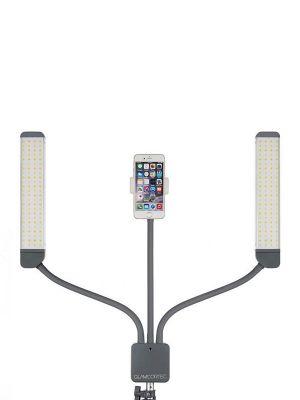 Lampa Glamcor Multimedia Extreme